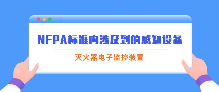 https://timcloud.oss-cn-shanghai.aliyuncs.com/file/iot4/picture/2021/1/15/1610693937104.png
