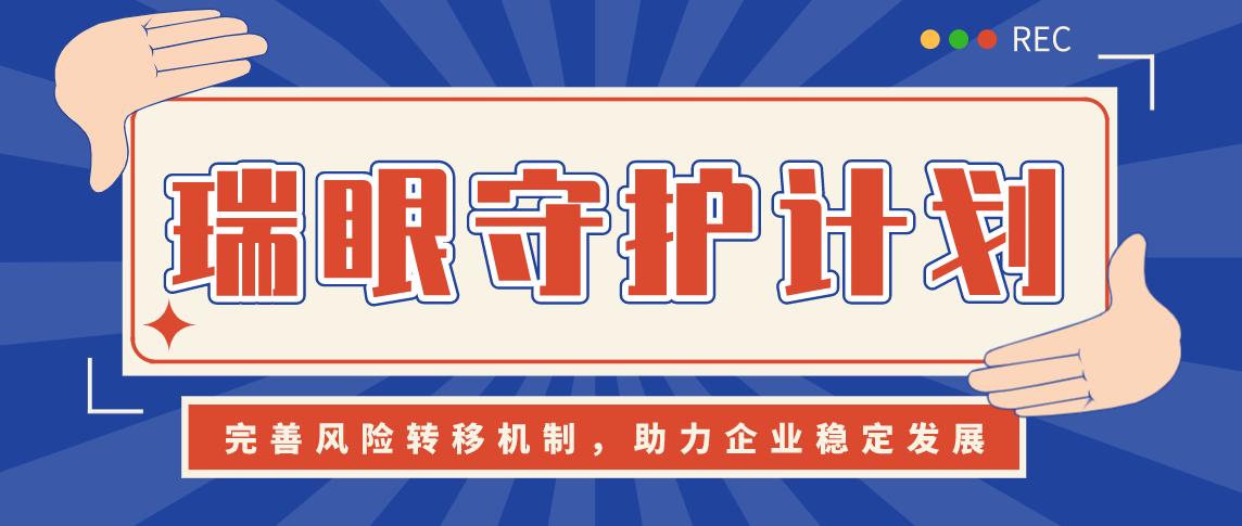 https://timcloud.oss-cn-shanghai.aliyuncs.com/file/iot4/picture/2021/1/20/1611106303466.png