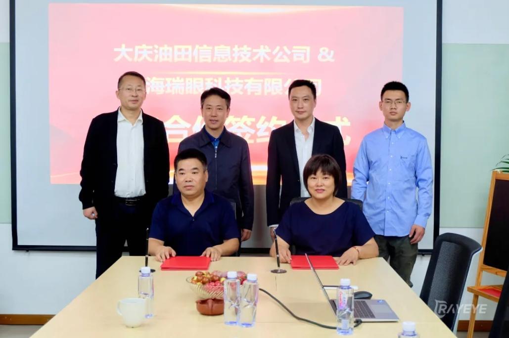 https://timcloud.oss-cn-shanghai.aliyuncs.com/file/iot4/picture/2021/1/4/1609754221879.png
