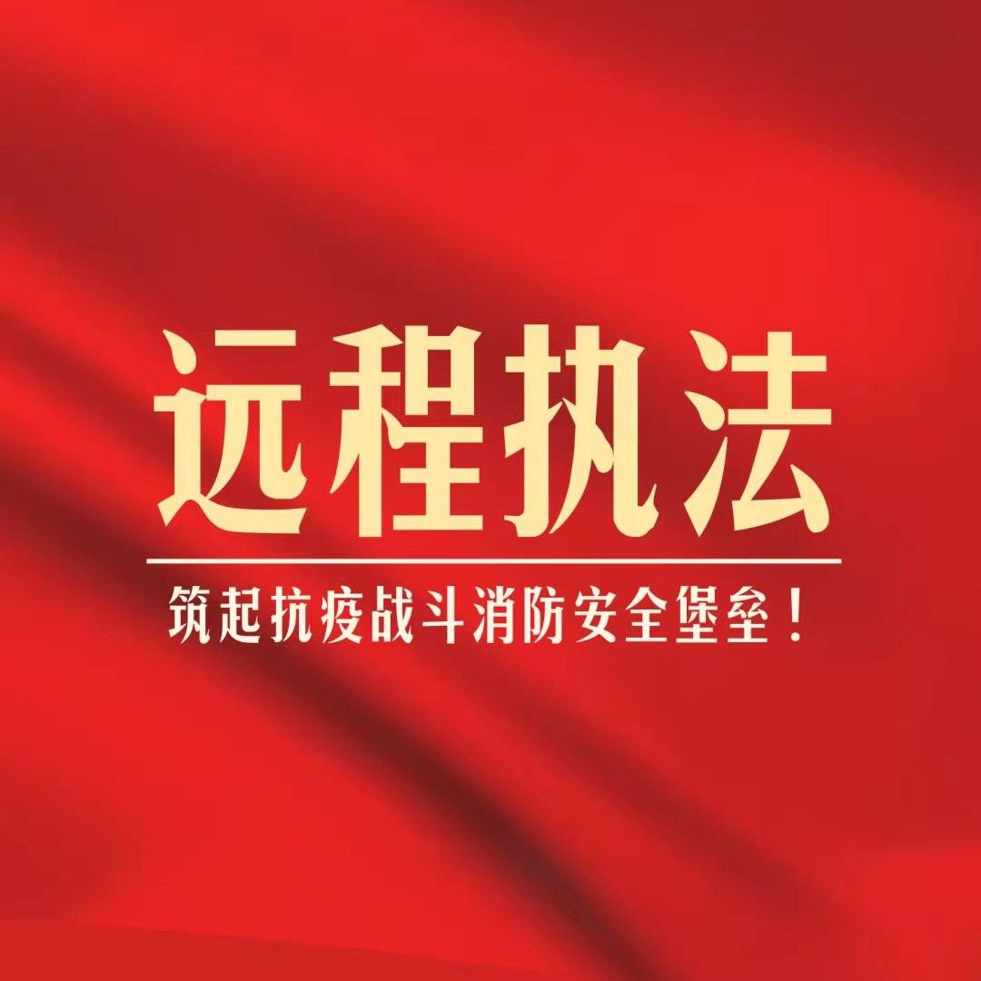 https://timcloud.oss-cn-shanghai.aliyuncs.com/file/iot4/picture/2021/1/4/1609754553188.jpg