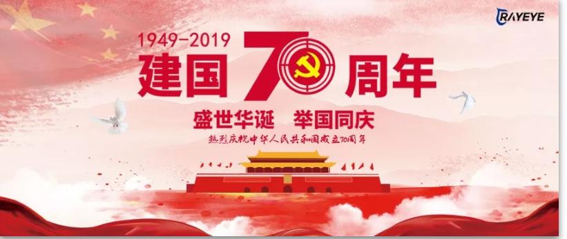 https://timcloud.oss-cn-shanghai.aliyuncs.com/file/iot4/picture/2021/1/4/1609754676472.png