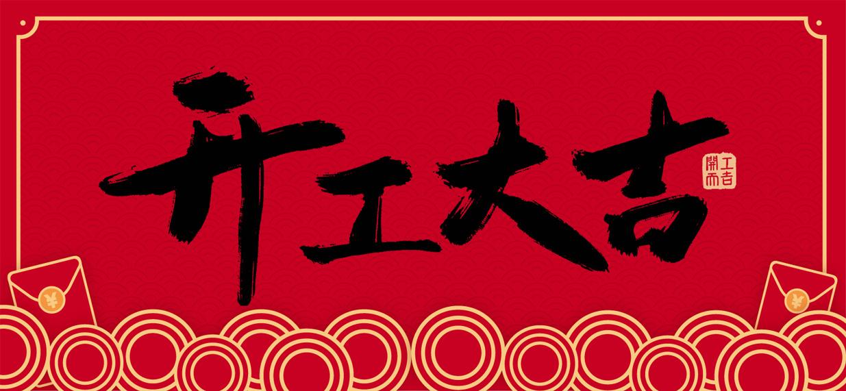 https://timcloud.oss-cn-shanghai.aliyuncs.com/file/iot4/picture/2021/2/18/1613638910006.jpg