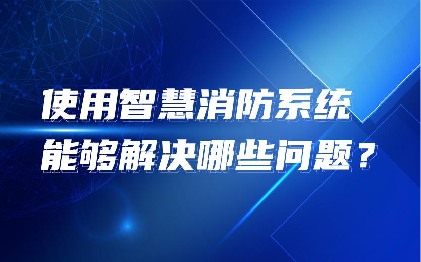 https://timcloud.oss-cn-shanghai.aliyuncs.com/file/iot4/picture/2021/2/19/1613720040935.png