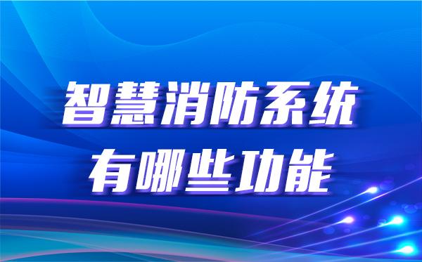 https://timcloud.oss-cn-shanghai.aliyuncs.com/file/iot4/picture/2021/2/23/1614047385042.jpg