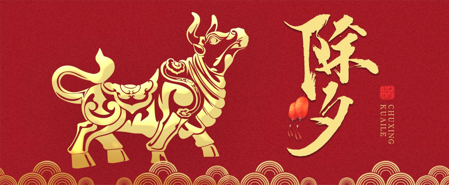 https://timcloud.oss-cn-shanghai.aliyuncs.com/file/iot4/picture/2021/2/9/1612855549631.jpg