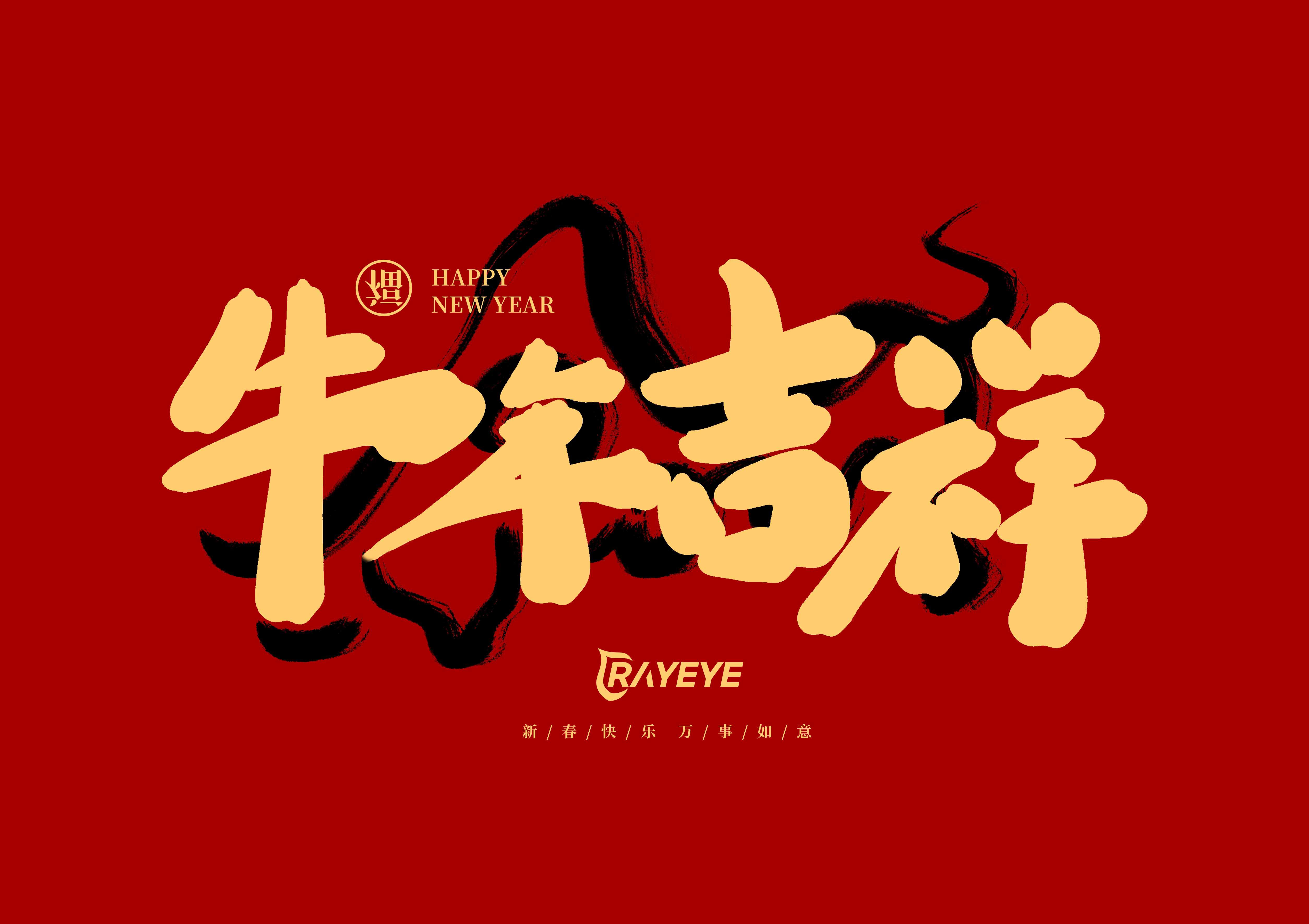 https://timcloud.oss-cn-shanghai.aliyuncs.com/file/iot4/picture/2021/2/9/1612856649091.jpg