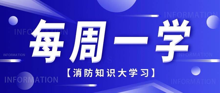 https://timcloud.oss-cn-shanghai.aliyuncs.com/file/iot4/picture/2021/3/24/1616577543302.jpg