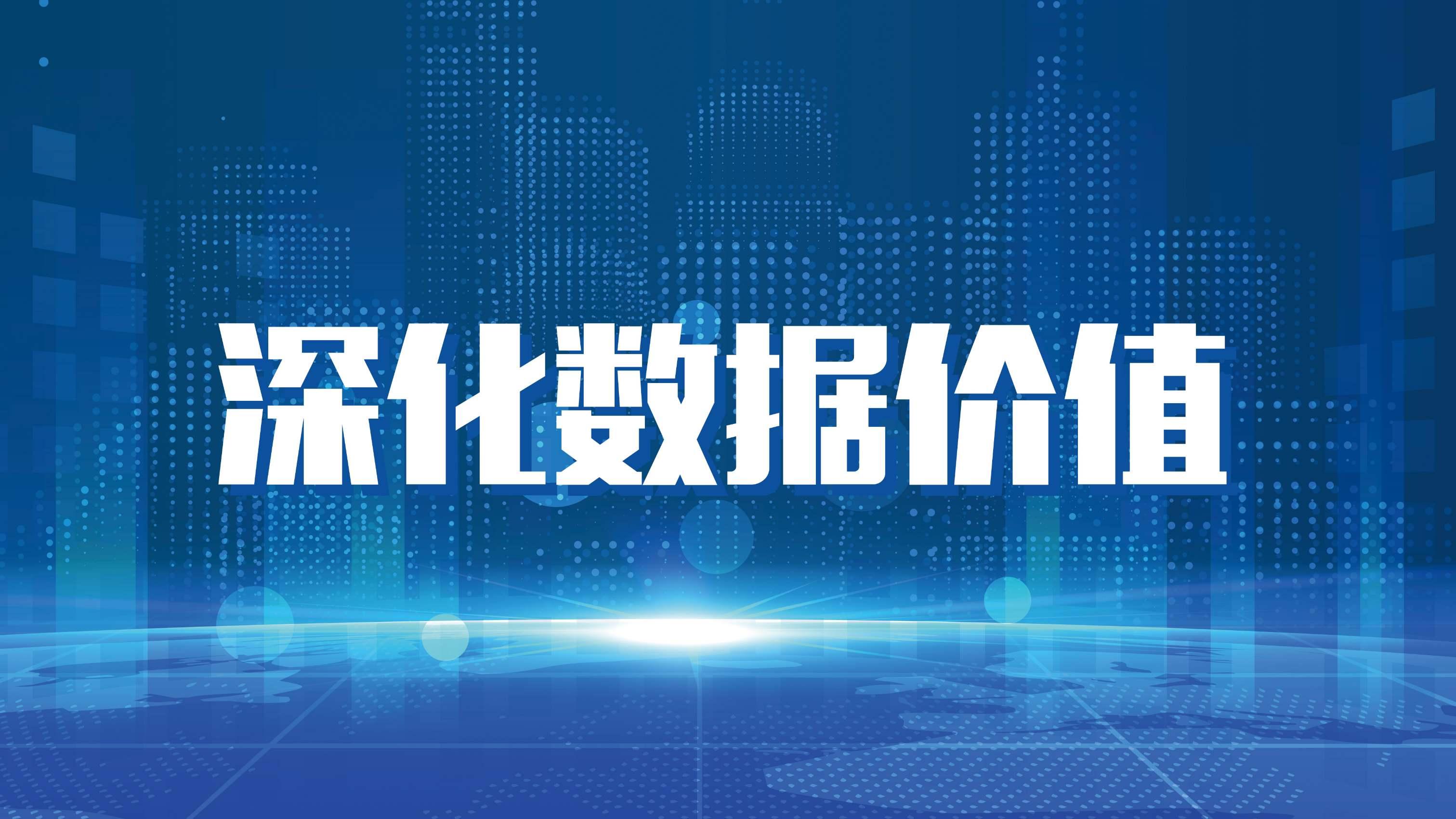 https://timcloud.oss-cn-shanghai.aliyuncs.com/file/iot4/picture/2021/4/20/1618901328252.jpg