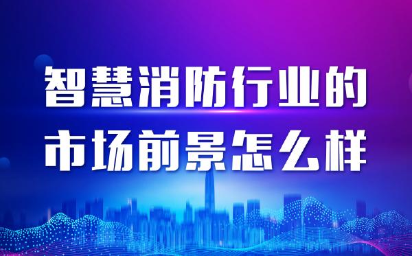 https://timcloud.oss-cn-shanghai.aliyuncs.com/file/iot4/picture/2021/4/6/1617693885991.png