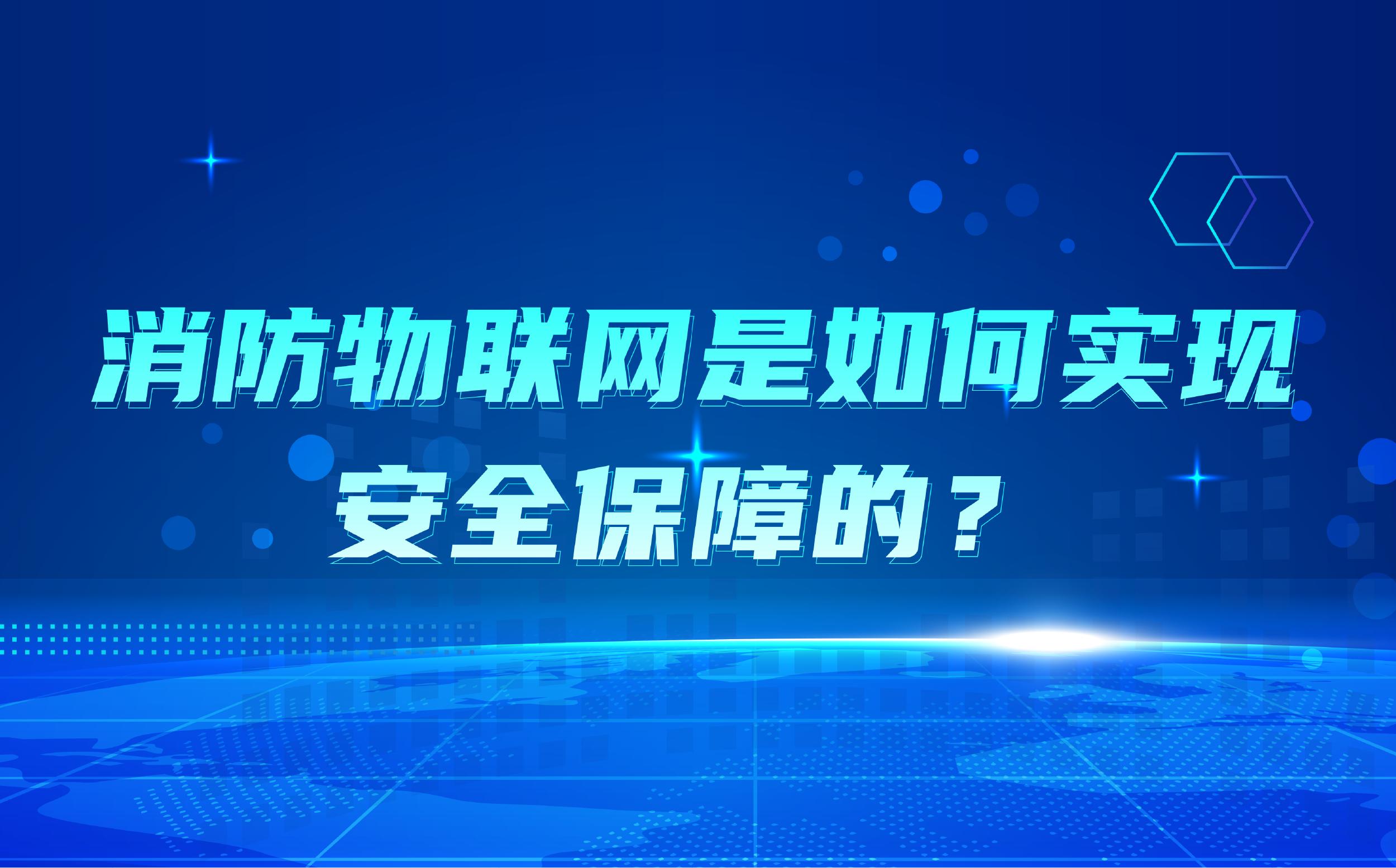 https://timcloud.oss-cn-shanghai.aliyuncs.com/file/iot4/picture/2021/4/9/1617959049963.png