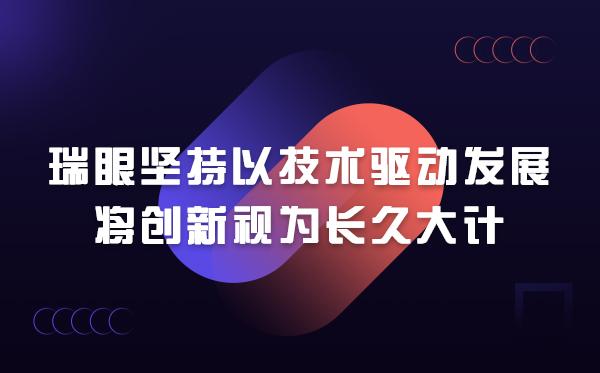 https://timcloud.oss-cn-shanghai.aliyuncs.com/file/iot4/picture/2021/6/25/1624616391311.jpg