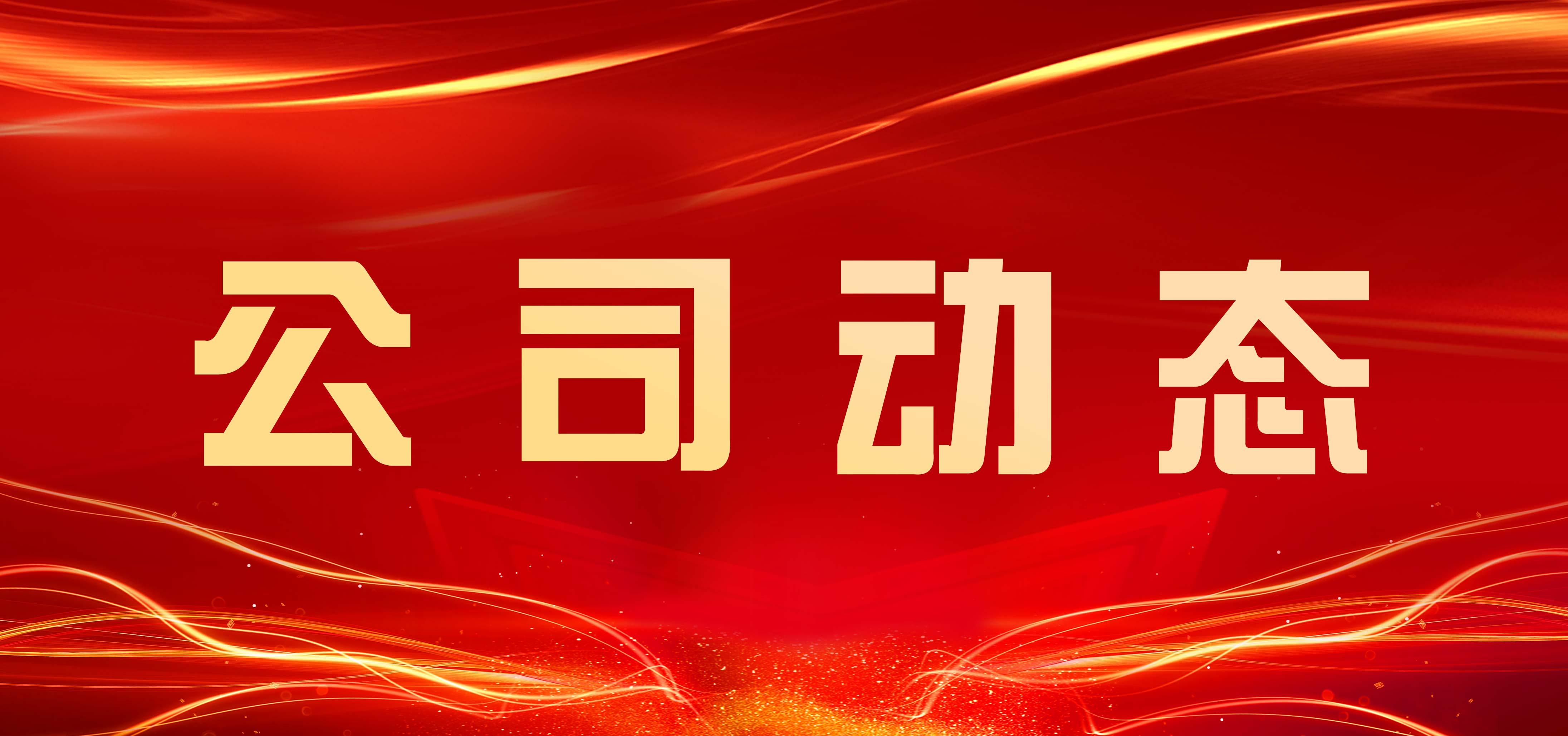 https://timcloud.oss-cn-shanghai.aliyuncs.com/file/iot4/picture/2021/7/12/1626081378647.jpg