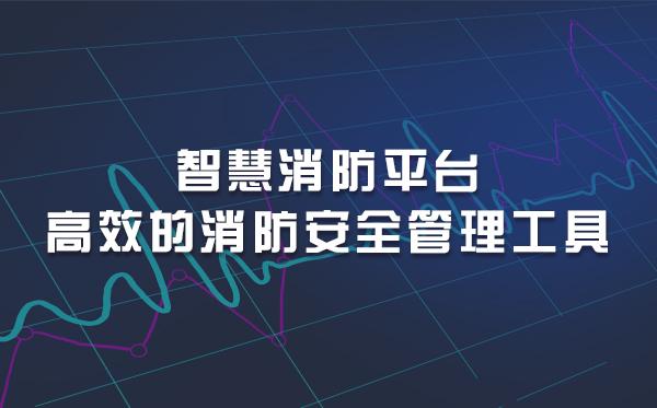 https://timcloud.oss-cn-shanghai.aliyuncs.com/file/iot4/picture/2021/7/22/1626937165041.jpg