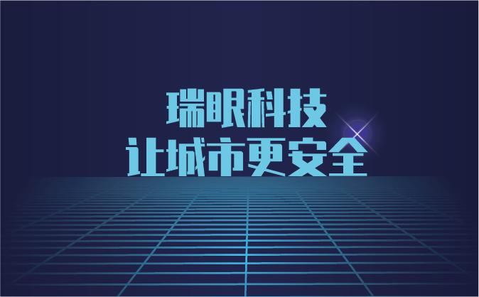https://timcloud.oss-cn-shanghai.aliyuncs.com/file/iot4/picture/2021/7/27/1627384186531.png