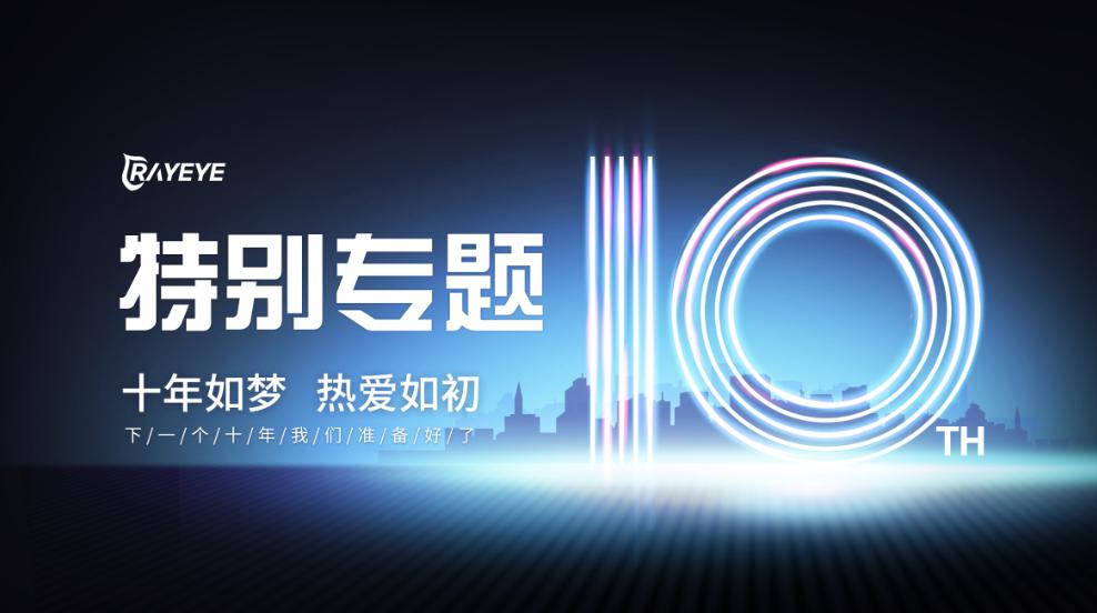 https://timcloud.oss-cn-shanghai.aliyuncs.com/file/iot4/picture/2021/7/29/1627536095118.png