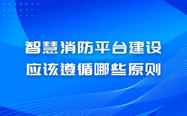 https://timcloud.oss-cn-shanghai.aliyuncs.com/file/iot4/picture/2021/8/12/1628746367061.jpg