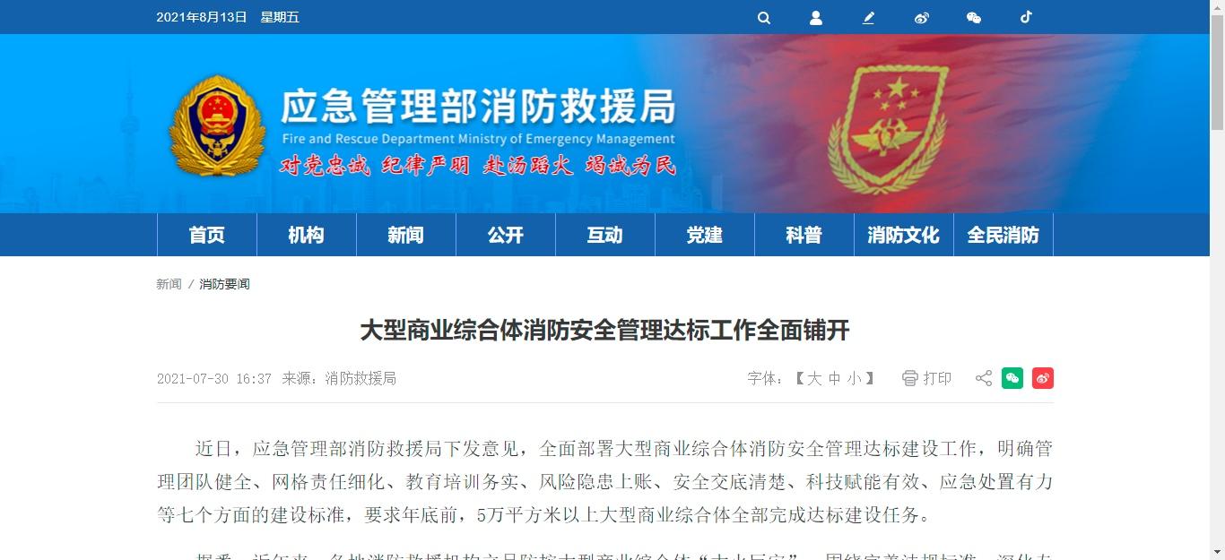 https://timcloud.oss-cn-shanghai.aliyuncs.com/file/iot4/picture/2021/8/16/1629083533162.png
