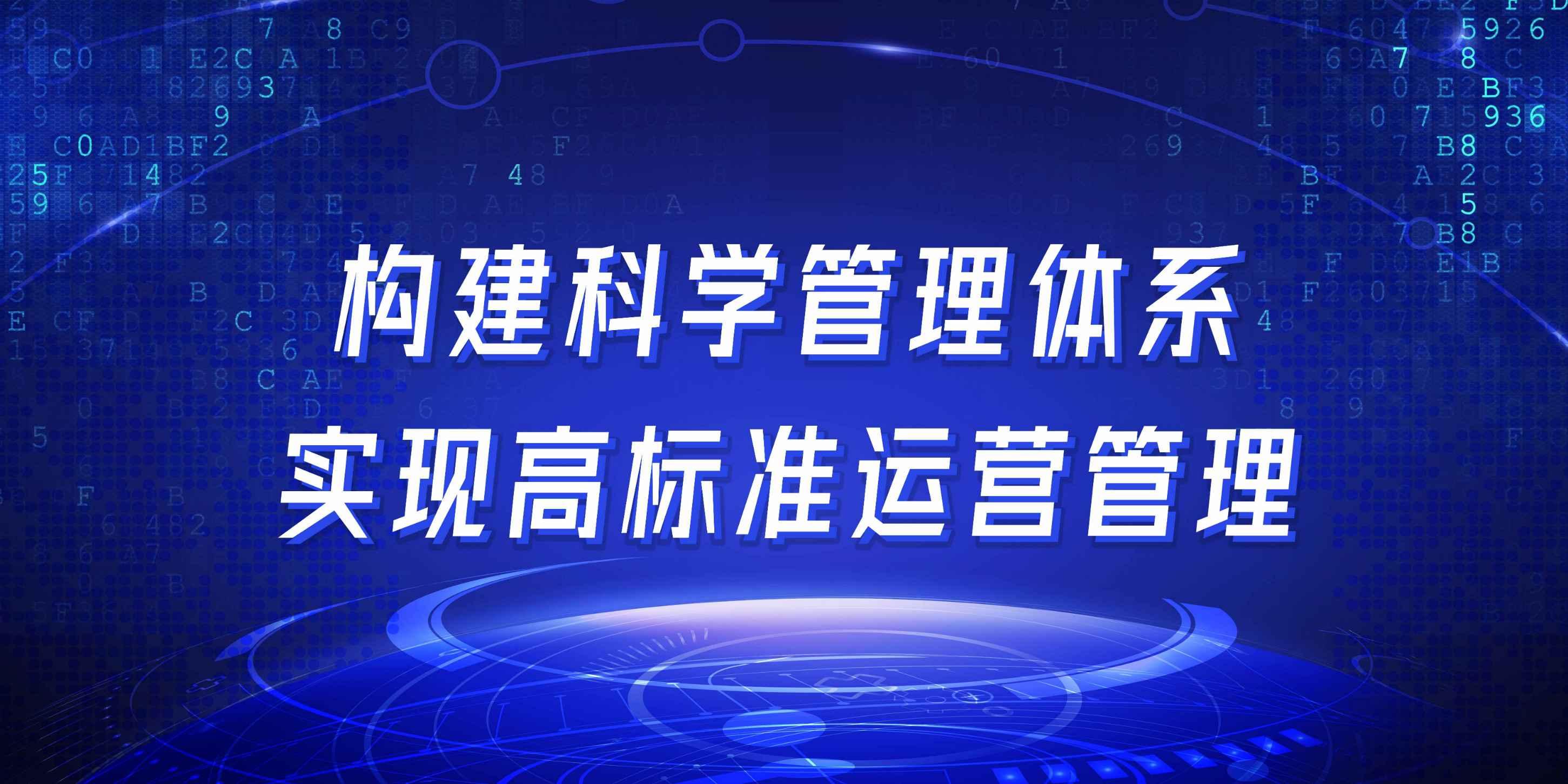 https://timcloud.oss-cn-shanghai.aliyuncs.com/file/iot4/picture/2021/8/24/1629788907351.jpg