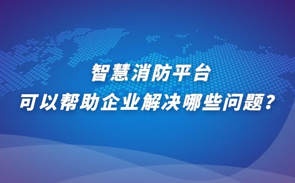 https://timcloud.oss-cn-shanghai.aliyuncs.com/file/iot4/picture/2021/8/5/1628146969162.jpg